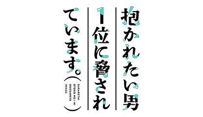 Dakaichi_meta_small.jpg