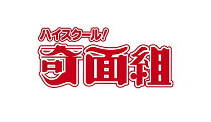 KimenGumi_1_S.jpg