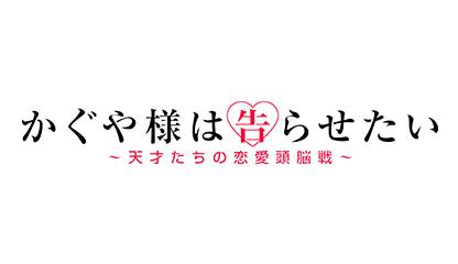 kaguya_meta_S.jpg
